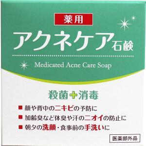 薬用 アクネケア石けん 80g|kyuusansyoukai