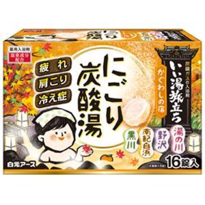 いい湯旅立ち にごり炭酸湯 薬用入浴剤 かぐわしの宿 16錠入|kyuusansyoukai