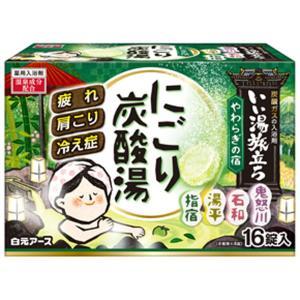 いい湯旅立ち にごり炭酸湯 薬用入浴剤 やわらぎの宿 16錠入|kyuusansyoukai