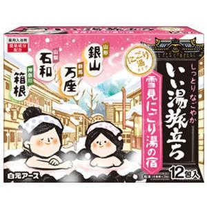 いい湯旅立ち 雪見にごり湯の宿 12包入|kyuusansyoukai