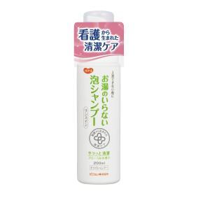 ハビナース お湯のいらない泡シャンプー リンスイン フローラルの香り 200mL  kyuusansyoukai