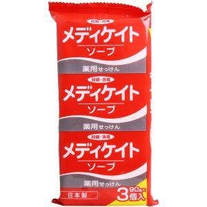 薬用せっけん メディケイトソープ 90g×3個入|kyuusansyoukai