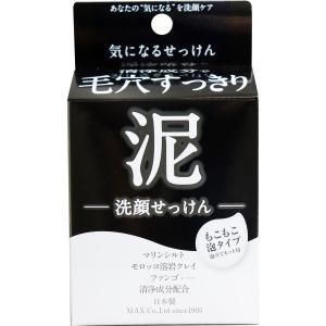 気になる洗顔石けん 泥 泡立てネット付き 80g|kyuusansyoukai