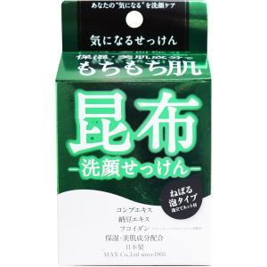 気になる洗顔石けん 昆布 泡立てネット付き 80g|kyuusansyoukai