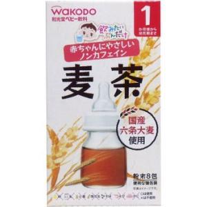 和光堂ベビー飲料 飲みたいぶんだけ 麦茶 1.2...の商品画像