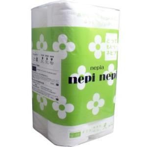ネピア ネピネピ トイレットペーパー ダブル ...の関連商品7
