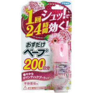 おすだけベープスプレー 不快害虫用 200回分 ロマンティックブーケの香り 3937797
