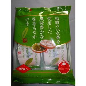 八女茶もなか 個包装4個入 (6袋単位)