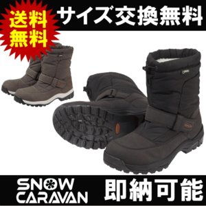 CARAVAN スノーキャラバン スノーブーツ SHC_12M(スノーシューズ/ウィンターシューズ/ウィンターブーツ/防寒シューズ)|kyuzo-outdoor