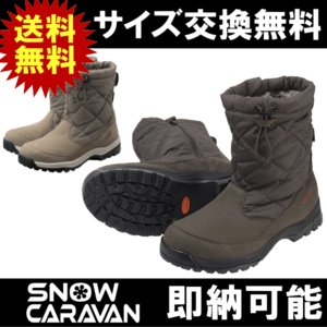 CARAVAN スノーキャラバン スノーブーツ SHC-7M スノーシューズ ウィンターシューズ ウィンターブーツ 防寒シューズ|kyuzo-outdoor