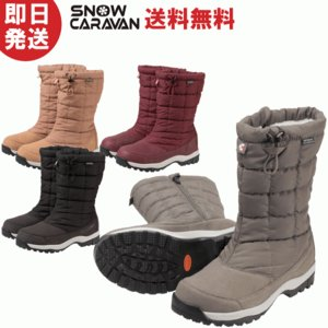CARAVAN スノーキャラバン スノーブーツ SHC_8S(スノーシューズ/ウィンターシューズ/ウィンターブーツ/防寒靴/防寒シューズ)|kyuzo-outdoor