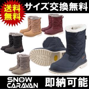 CARAVAN スノーキャラバン スノーブーツ SHC-7W(スノーシューズ/ウィンターシューズ/ウィンターブーツ/防寒靴/防寒シューズ)|kyuzo-outdoor