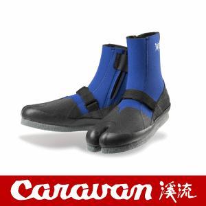 ■ブランド:Caravan/キャラバン ■商品名:タビ ■メーカー品番:0035025 ■色:660...