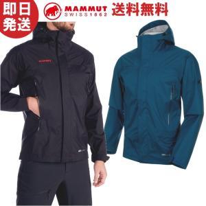 ■ブランド:MAMMUT マムート ■商品名:MICROLAYER Jacket AF Men ■メ...