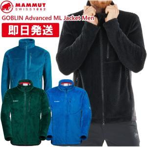 MAMMUT マムート GOBLIN Advanced ML Jacket Men ゴブリン アドバ...