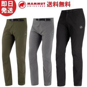 MAMMUT マムート パンツ Convey Pants Men コンベイ パンツ メンズ 登山 ト...