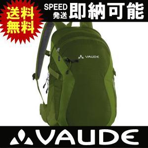 VAUDE ファウデ バックパック ウィザード 18+4L  Wizard 18+4L  リュック ザック バッグ 登山 トレッキング ハイキング 山登り 11407 7910|kyuzo-outdoor