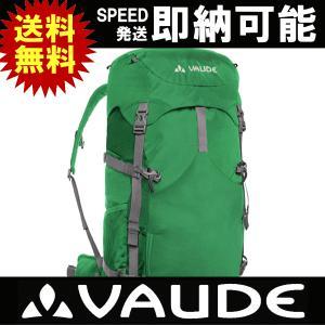 VAUDE ファウデ バックパック ブレンタ 40 Brenta 40 リュック ザック バッグ 登山 トレッキング ハイキング 山登り 12087 4890|kyuzo-outdoor
