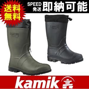 kamik カミック HUNTER ハンター 防寒シューズ ウィンターシューズ ウィンターブーツ 長靴 長ぐつ ながぐつ|kyuzo-outdoor