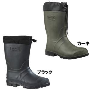 kamik カミック HUNTER ハンター 防寒シューズ ウィンターシューズ ウィンターブーツ 長靴 長ぐつ ながぐつ|kyuzo-outdoor|02