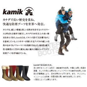 kamik カミック HUNTER ハンター 防寒シューズ ウィンターシューズ ウィンターブーツ 長靴 長ぐつ ながぐつ|kyuzo-outdoor|03