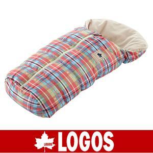 LOGOS ロゴス ニュー丸洗いベビーカーシュラフ(チェック)(寝袋/スリーピングバッグ/スリーピングバック/赤ちゃん用/あかちゃん用/72600809)|kyuzo-outdoor
