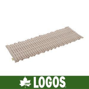 LOGOS ロゴス アウトドア エアウェーブマット・SOLO ポンプ付き     72882030|kyuzo-outdoor