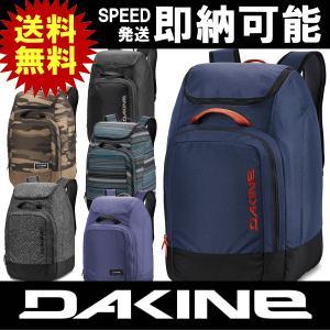 DAKINE ダカイン BOOT PACK 50L ブーツパック 50リットル リュック AH237141 ブラック コーテズ ダークネイビー フィールドカモ シーショー スタクト|kyuzo-outdoor