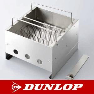DUNLOP ダンロップ ステンレスタイプストーブ|kyuzo-outdoor