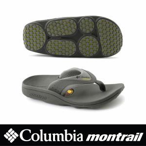 Columbia montrail コロンビア モントレイル サンダル Molokai II モロカイII BM4577 031 kyuzo-outdoor