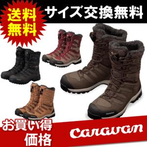 CARAVAN キャラバン SHC-10 スノーシューズ スノーブーツ