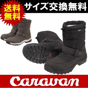 CARAVAN キャラバン SHC_12M(スノーシューズ/...
