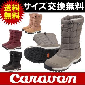 CARAVAN キャラバン SHC_8S(スノーシューズ/ス...