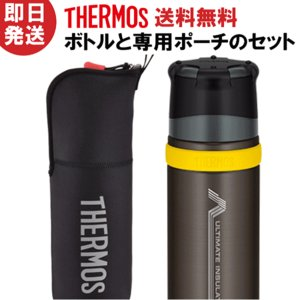 THERMOS サーモス 山専ボトル 山専用ボトル&ボトルポーチセット BK 500ml 水筒 ステ...