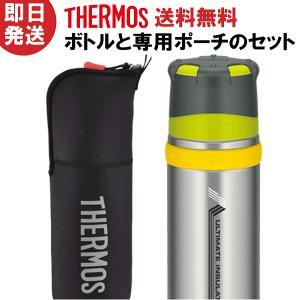 THERMOS サーモス 山専ボトル 山専用ボトル&ボトルポーチセット LMG 500ml 水筒 ス...
