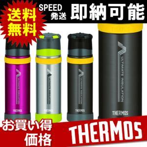 THERMOS サーモス 山専ボトル 山専用ボトル 500ml 水筒 真空断熱ステンレスボトル FFX-500|kyuzo-outdoor