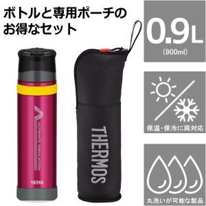 THERMOS サーモス 山専ボトル 山専用ボトル&ボトルポーチセット BGD 900ml 水筒 ステンレスボトル 父の日 母の日 敬老の日 誕生日などの贈り物(プレゼント)に|kyuzo-outdoor|02