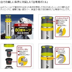 THERMOS サーモス 山専ボトル 山専用ボトル&ボトルポーチセット BGD 900ml 水筒 ステンレスボトル 父の日 母の日 敬老の日 誕生日などの贈り物(プレゼント)に|kyuzo-outdoor|03