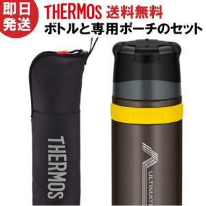 ■ブランド:THERMOS/サーモス■商品名:真空断熱ステンレスボトル&ボトルポーチセット■メーカー...