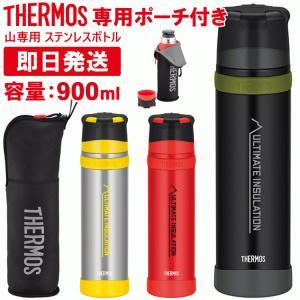 THERMOS サーモス 山専ボトル 山専用ボトル&ボトルポーチセット 900ml 900ミリリット...