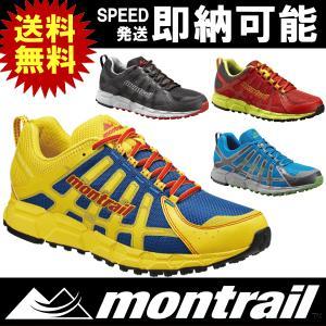 montrail モントレイル バハダ シューズ montrail Men's Bajada II モントレイル メンズ バハダII