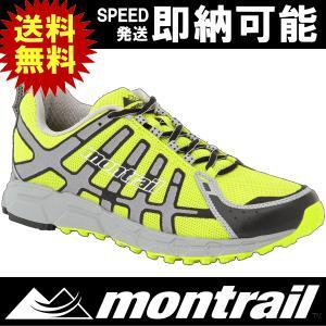 montrail モントレイル トレイルランニングシューズ トレランシューズ Men's BAJADA II メンズ バハダII