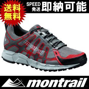 montrail モントレイル バハダ シューズ アウトドライ montrail Men's Bajada II Outdry モントレイル メンズ バハダII アウトドライ