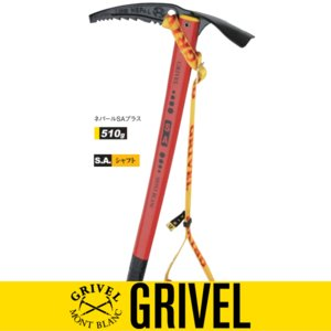 ■ブランド:GRIVEL/グリベル■商品名:ネパールSA・プラス■メーカー品番:GV-PI175G■...