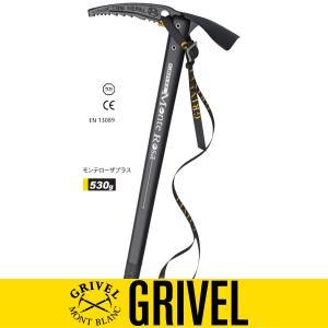 ■ブランド:GRIVEL/グリベル■商品名:モンテローザ・プラス■メーカー品番:GV-PIMROS+...