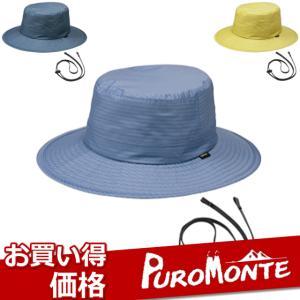 PUROMONTE プロモンテ 帽子 ぼうし ゴアテックスグラデーションハット