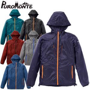 ■ブランド:PUROMONTE/プロモンテ ■メーカー品番:JK172M ■商品名: ■素材:20D...