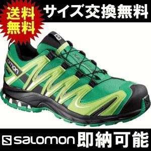 SALOMON サロモン XA プロ 3D ゴアテックス XA PRO 3D GORE-TEX トレイルランニングシューズ メンズ 男性用 L37931400|kyuzo-outdoor