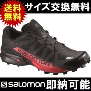 SALOMON サロモン トレイルランニング トレラン シューズ SALOMON S-LAB SPEEDCROSS サロモン エスラボ スピードクロス