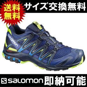 SALOMON サロモン トレイルランニング トレランシューズ XA PRO 3D エックスエープロ3D|kyuzo-outdoor